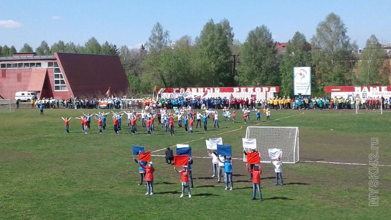 Мысковские предприниматели лучшие в спорте