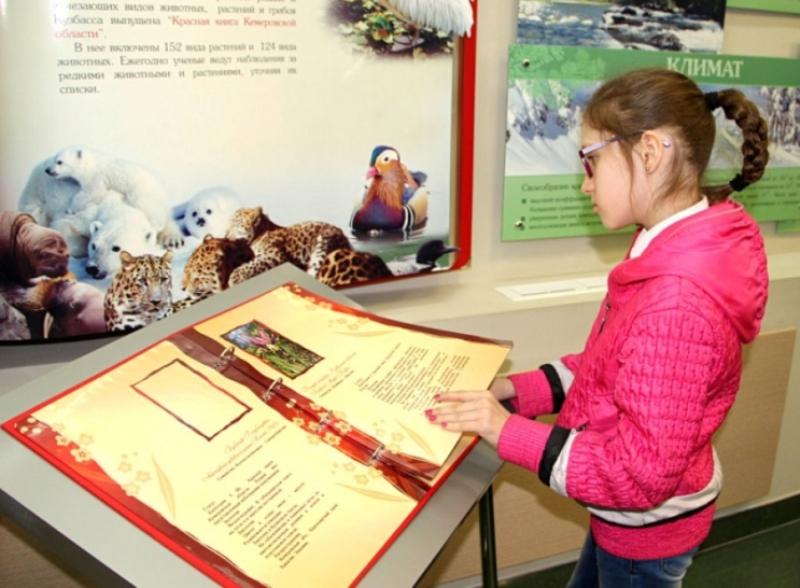 В угольной компании «Южный Кузбасс» подвели итоги конкурса детского рисунка «Мир заповедной природы»