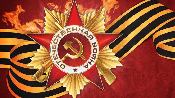 Что ждет мысковчан 8 мая в преддверии Дня Победы?