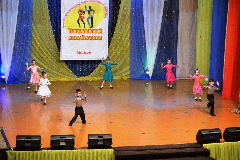 В Мысках состоялся фестиваль-конкурс хореографических коллективов «Танцевальный калейдоскоп»