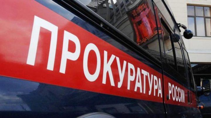 В Мысках по требованию прокуратуры погашены долги по заработной плате работникам ООО «Притомское ЖКХ»
