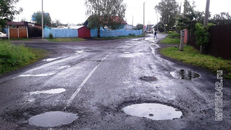 Работы по ремонту дорожного покрытия по ул.Горького будут окончены к 16 июня
