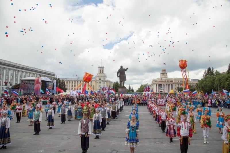Мысковчане приняли участие в шествие народов России «Парад дружбы»