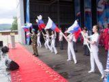 12 июня — День России — план мероприятий