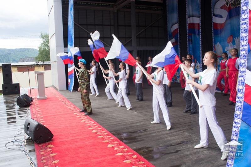 12 июня в День России в Мысках состоится большая праздничная программа