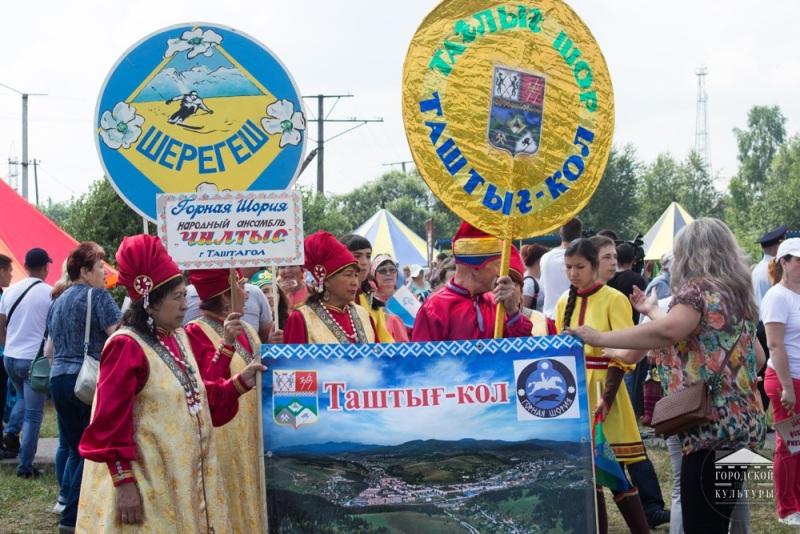 В Мысках состоялся шорский праздник «Томазак-Пайрам-2017»