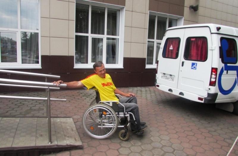 В Мысках состоялась акция для инвалидов «Город без барьеров»