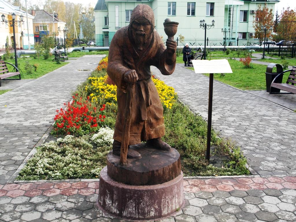 Мыски включились в проведение областной акции «Люби и знай родной Кузбасс»