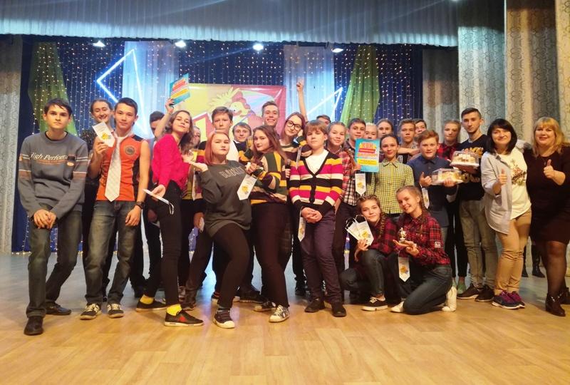 Осенний Кубок — КВН состоялся в Мысках