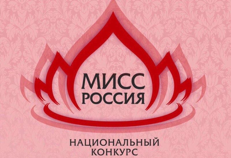 Мысковчанка Анастасия Глазкова в числе финалистов конкурса красоты и талантов «Мисс Кузбасс»