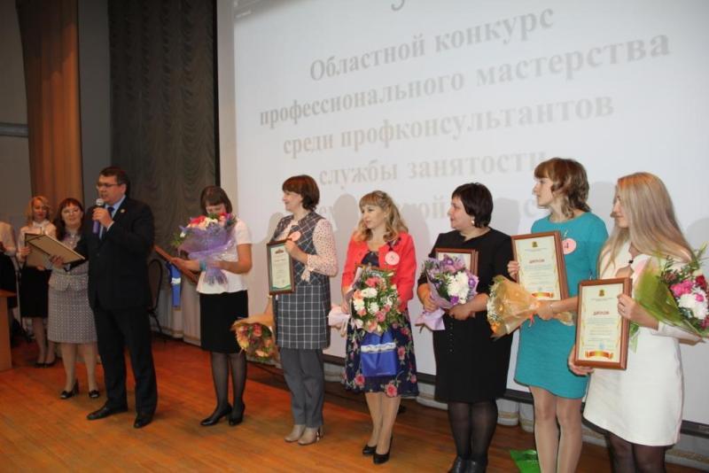Наталья Савкова из Мысков стала лучшим профконсультантом службы занятости населения Кузбасса