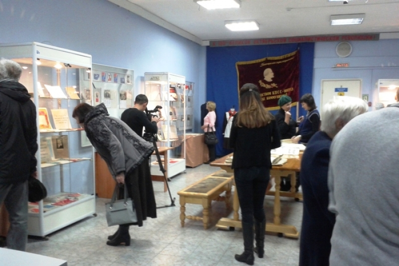 В Мысковском музее работает выставка «Людям будущего»