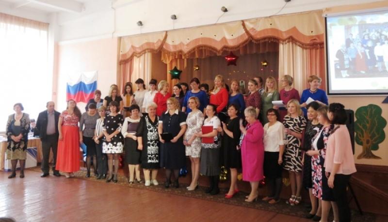 Мысковская школа №2 отметила 65-летие