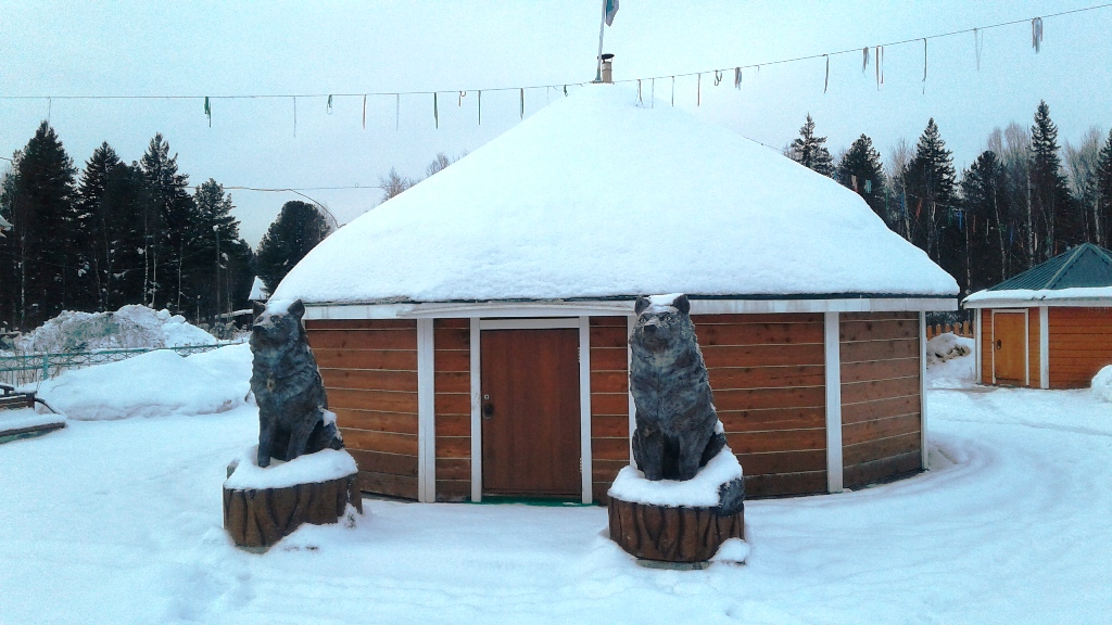 Центр духовной культуры шорского народа «Эне Таг»