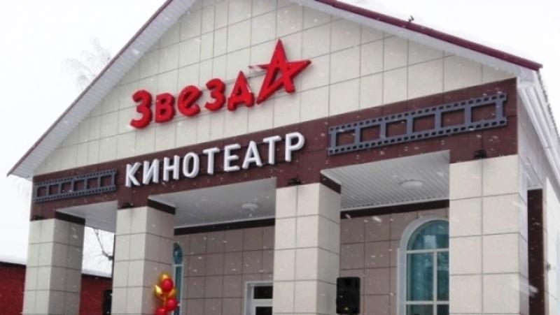 В Мысках закрыли кинотеатр «Звезда»