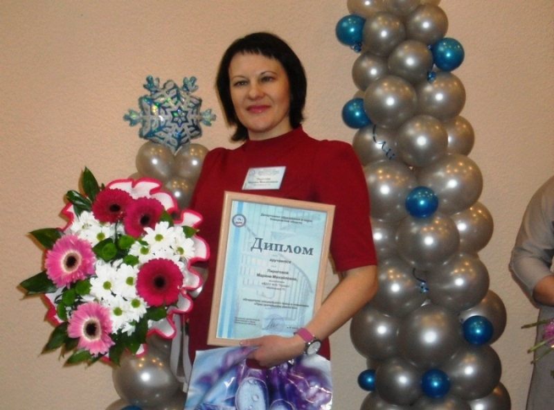 Воспитатель детского сада «Теремок» Марина Пирогова заняла почетное место во Всероссийском конкурсе «Лесенка успеха»