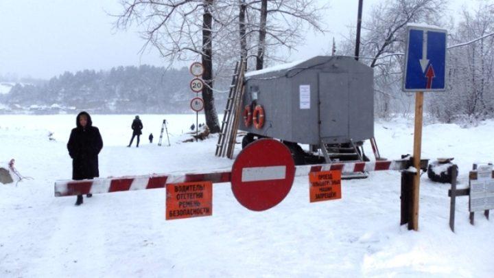 С 21 марта ледовая переправа через Томь в районе поселка Бородино будет закрыта