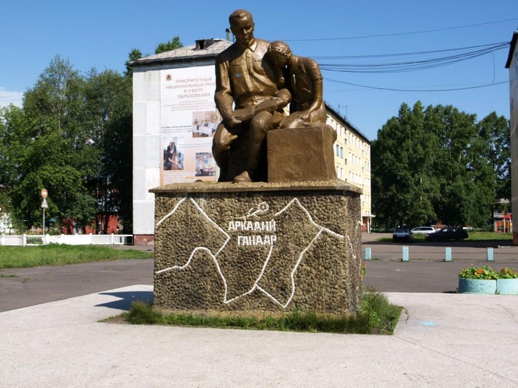 Памятник А.П. Гайдару