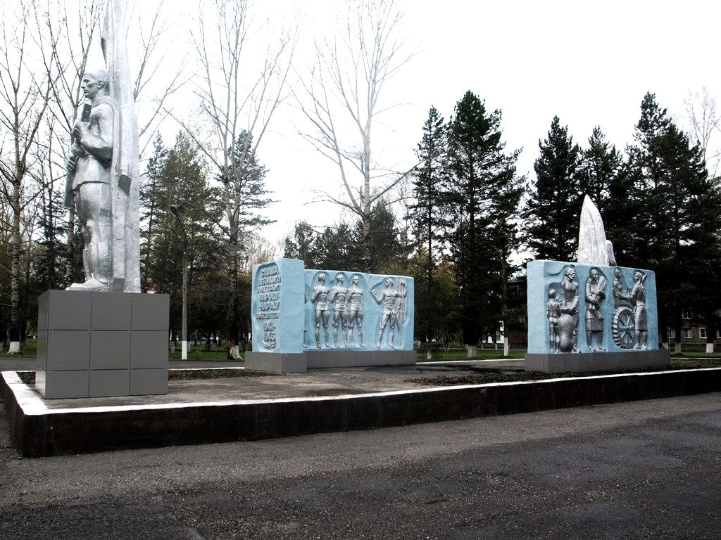Памятник «Фронт и тыл»