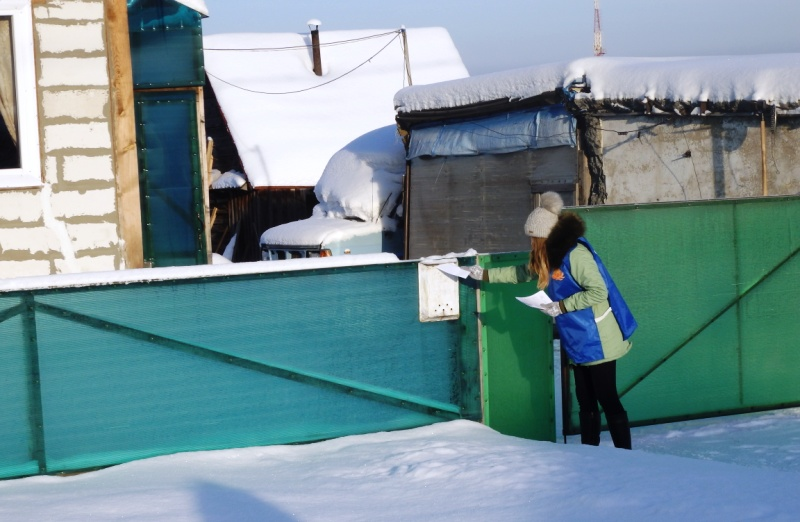 В Мысках продолжается информирование населения по правилам обращения с печным отоплением