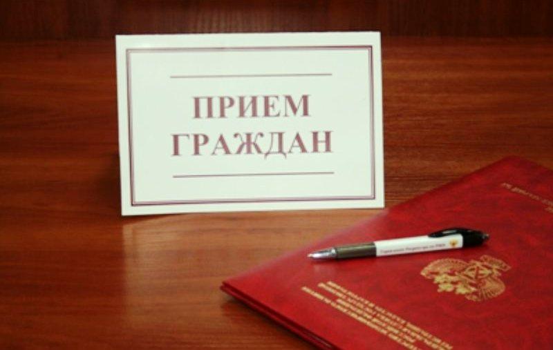 В Мысках заместитель следственного управления Кустов А.М. проведет личный прием граждан