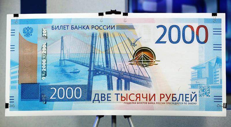 Подарок в районе 2000 рублей 43