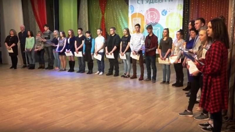 Молодежь Мысков отпраздновала День студента