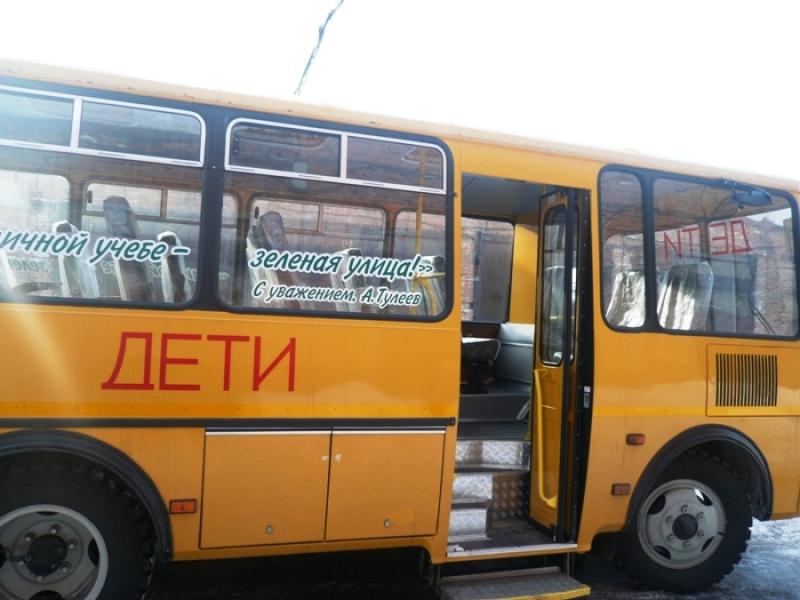 В Мысках два новых автобуса вышли на «школьные маршруты»