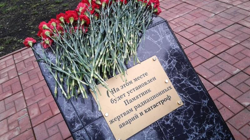 В Мысках прошел митинг, посвященный 32-й годовщине техногенной катастрофы на Чернобыльской АЭС