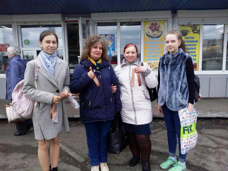 В Мысках стартовала Всероссийская акция «Георгиевская ленточка»