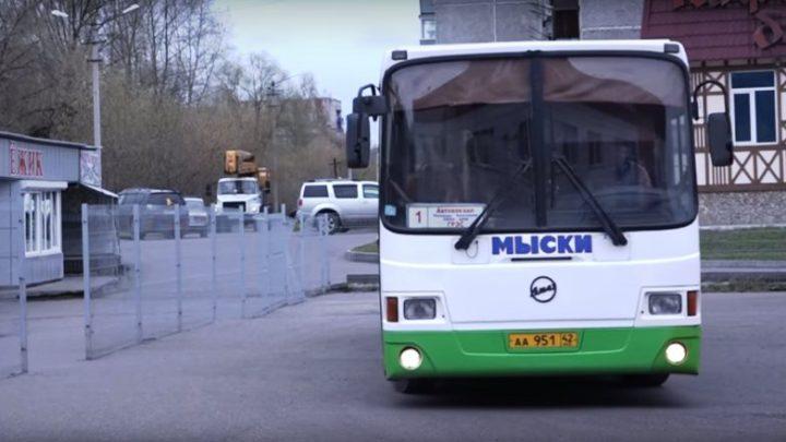 24 августа в Мысках будут организованы дополнительные рейсы до ГРЭСа