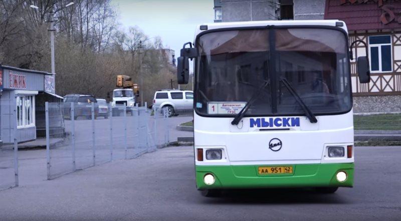Износ автобусного парка Мысковской автоколонны Междуреченского ПАТП составляет 74%