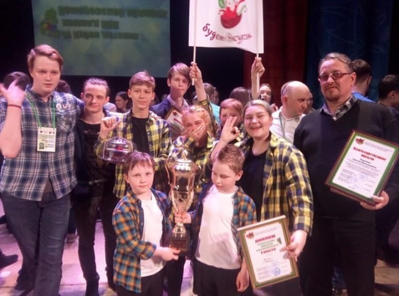 Команда КВН «Морс» из Мысков стала победителем IV Кубка детских команд КВН Кузбасса