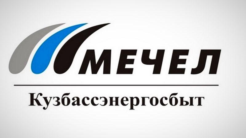 «Кузбассэнергосбыт» за долги в Кузбассе обесточит 103 котельные