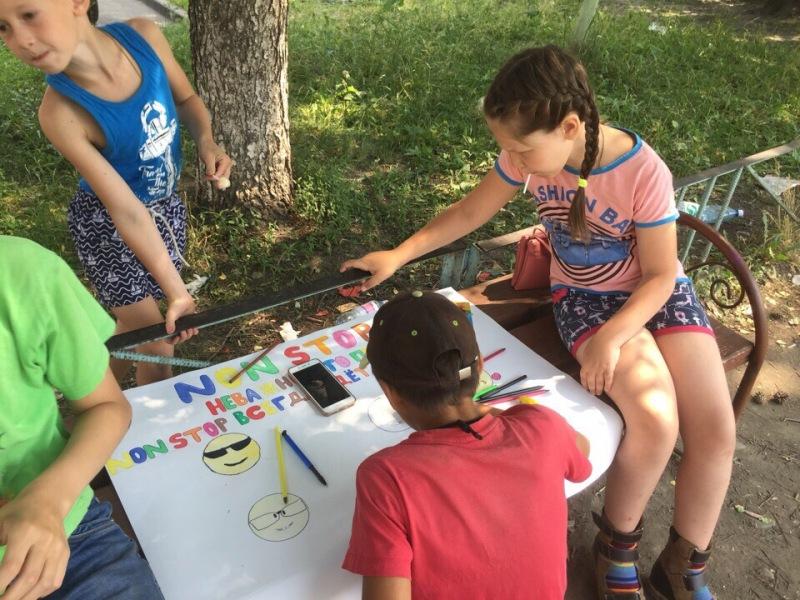 В Мысках в разновозрастных дворовых отрядах отдыхают свыше 120 детей