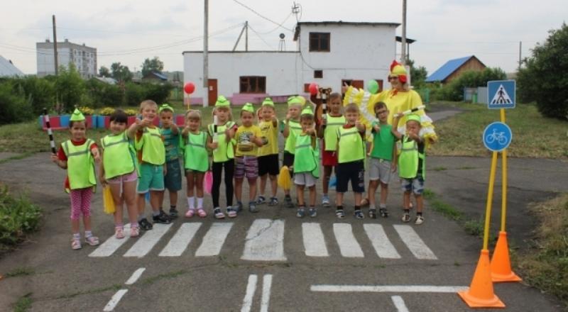 В Мысках дошкольники стали участниками флешмоба по дорожной безопасности