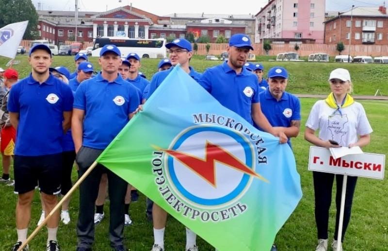 Горэлектросеть Мысков заняла 3 место на VIII летней спартакиаде Кузбасской энергосетевой компании
