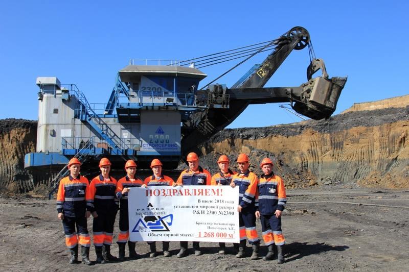 Пять мировых рекордов установили машинисты экскаваторов кузбасских угольных предприятий