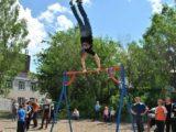 В Мысках состоятся соревнования по уличному фитнесу — WorkOut