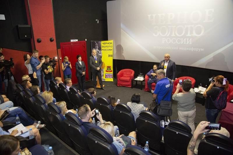 Журналисты из Мысков приняли участие в медиафоруме «Черное золото России»