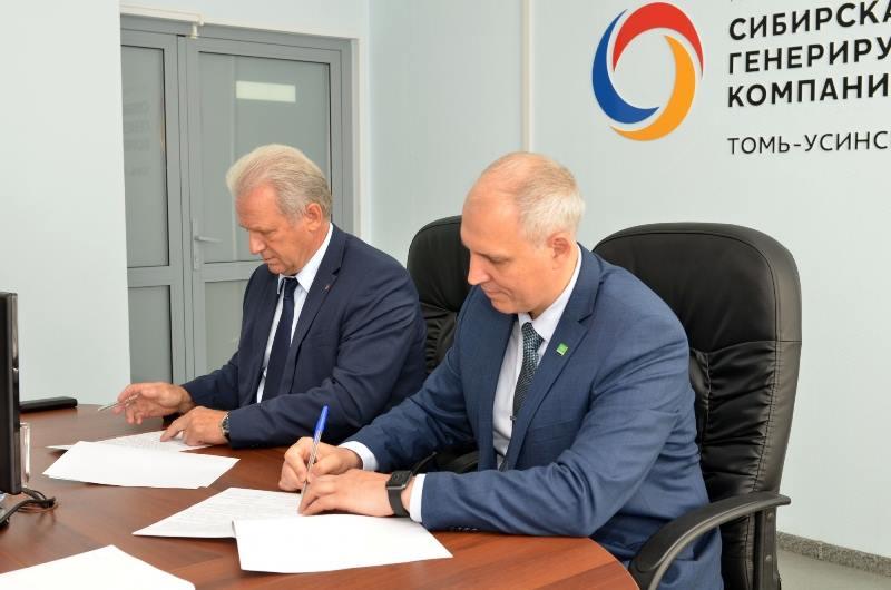 СГК и администрация Мысков заключили соглашение о социальном партнерстве
