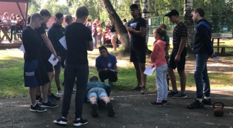 В детском лагере «Чайка» прошел спортивно-творческий фестиваль ГТО «Круче всех!»