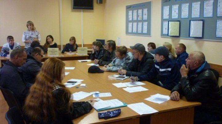 Центр занятости населения Мысков приглашает работодателей принять участие в трудоустройстве несовершеннолетних