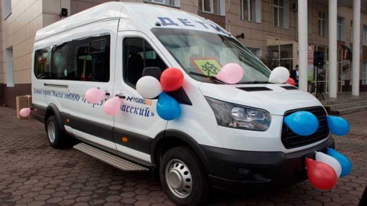 Разрез Кийзасский подарил новый микроавтобус школьникам Мысков