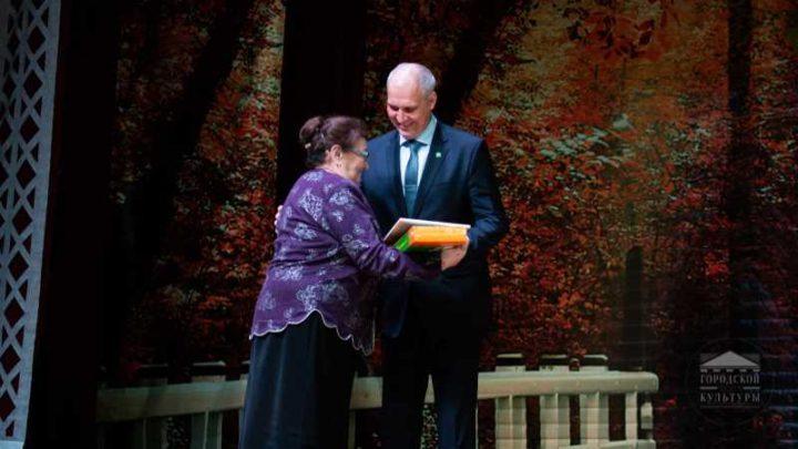 В Мысках прошло торжественное чествование представителей старшего поколения