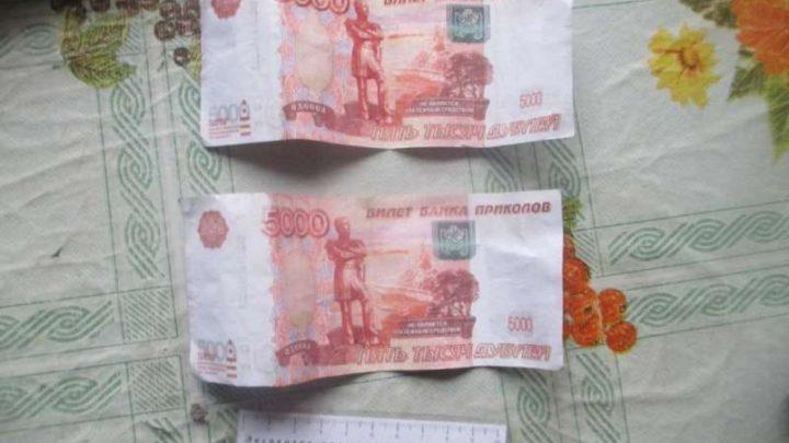 В Мысках местных жителей мошенники «развели» на 15 тыс. рублей