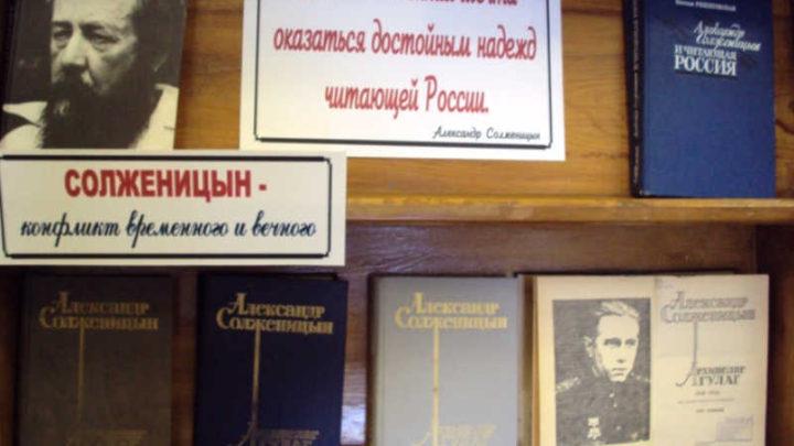 Мысковчанам предлагают поделиться своими предложениями об улучшении работы библиотек