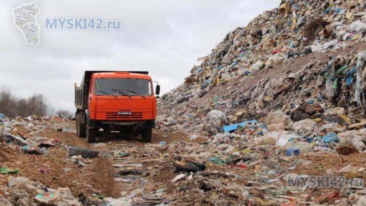 Из-за морозов изменен график вывоза отходов