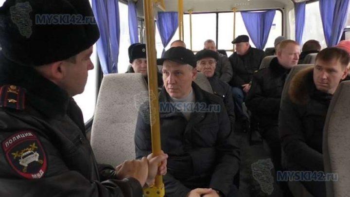 Администрация Мысков провела очередной объезд городских территорий