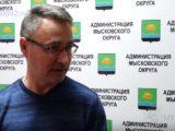 «Это фейк» — главный врач мысковской больницы о закрытии поликлиник на ГРЭСе